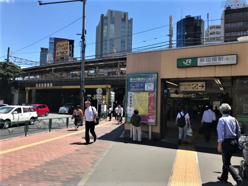 JR中央線総武線飯田橋駅東口改札前3