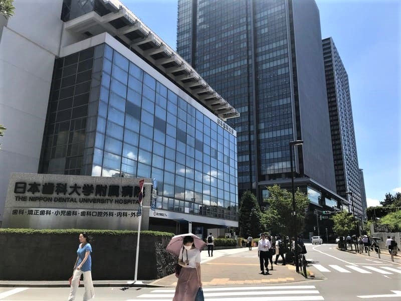 日本歯科大学附属病院
