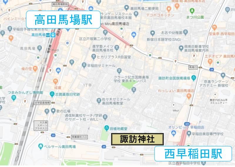 高田馬場と西早稲田の地図