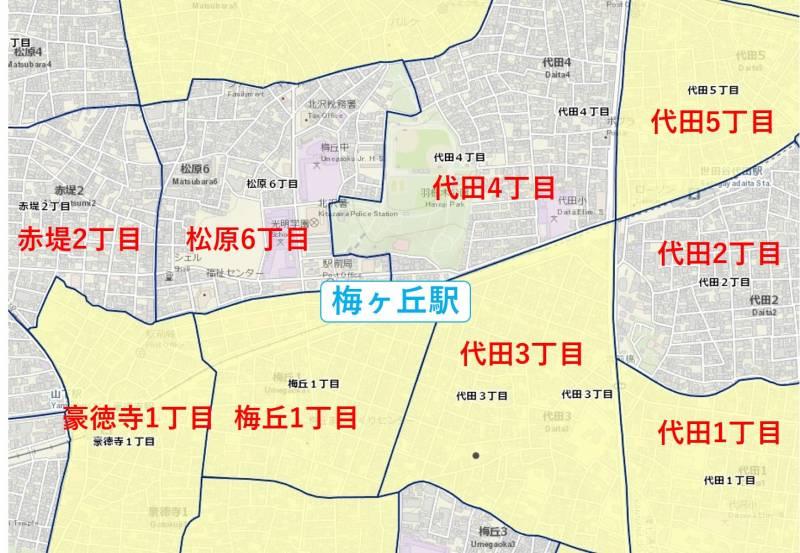梅ヶ丘駅周辺の犯罪データ