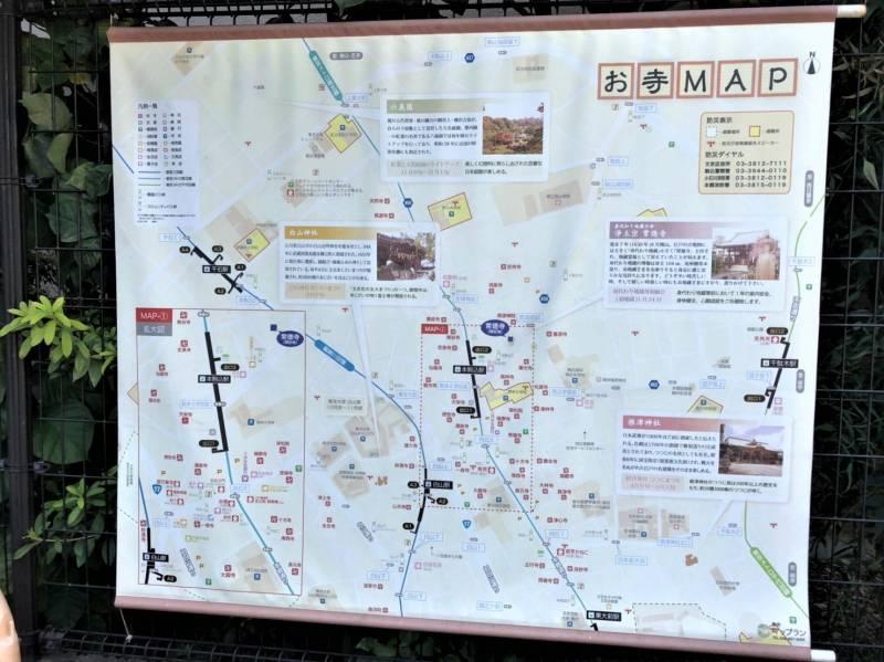 本駒込のお寺MAP