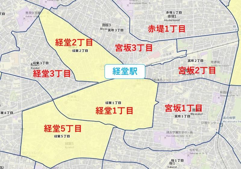 経堂駅周辺の犯罪データ