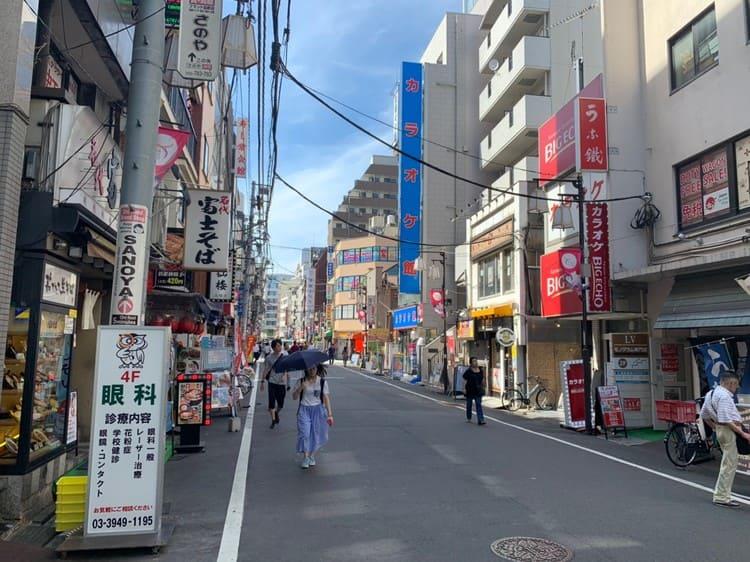 大塚駅 銀の鈴通り商店街の風景