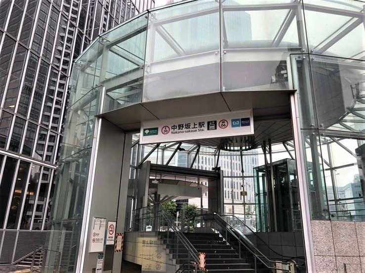 中野坂上駅の街並み