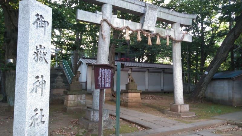 桜川 御嶽神社