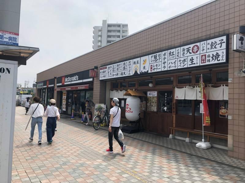 清瀬駅付近の飲食店