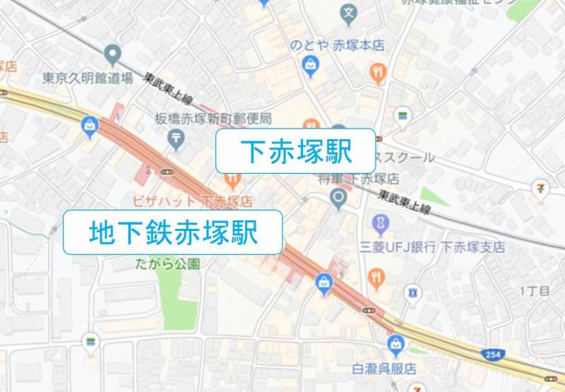 地下鉄赤塚駅と下赤塚駅の位置関係