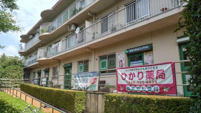柳瀬川駅 周辺の団地一階