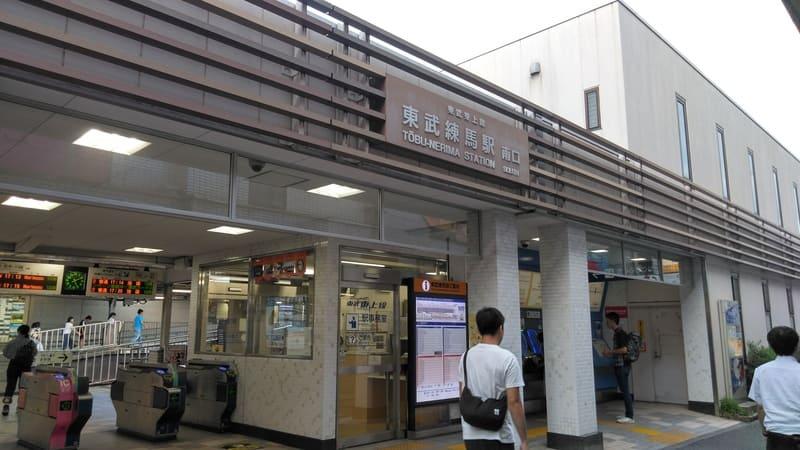 東武練馬駅南口