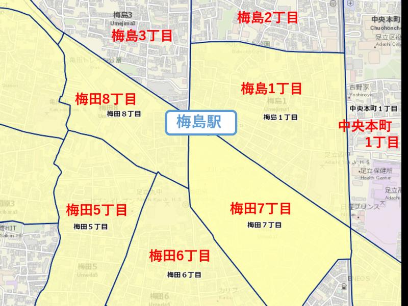 梅島駅周辺の治安マップ