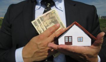 不動産屋と家とお金