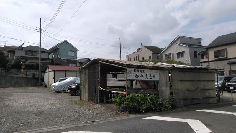 柳瀬川 新鮮野菜西原直売所