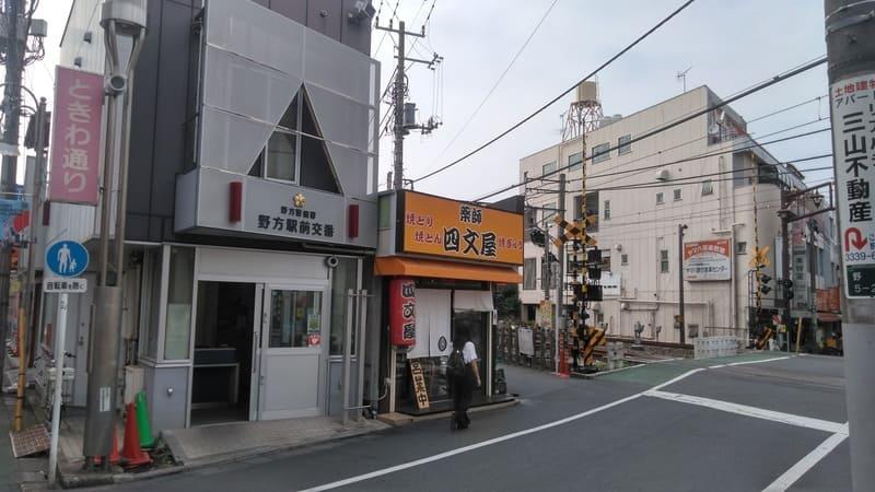 野方駅南口前交番