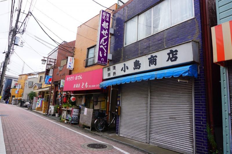 梅田神宮前商店街
