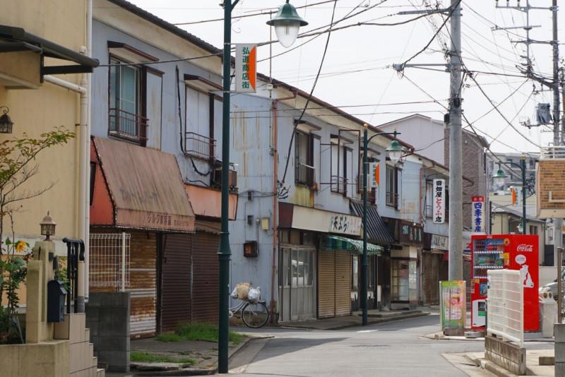 弘道商店街
