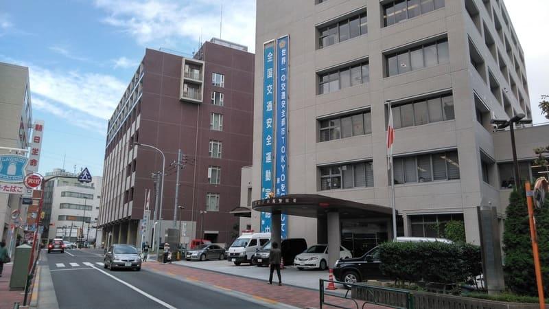 練馬警察署