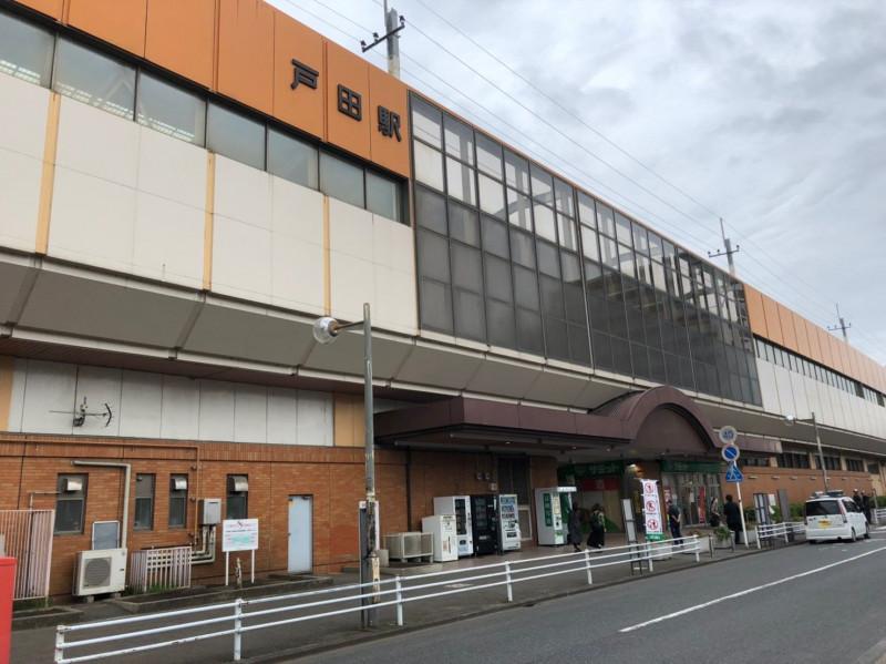 戸田駅東口