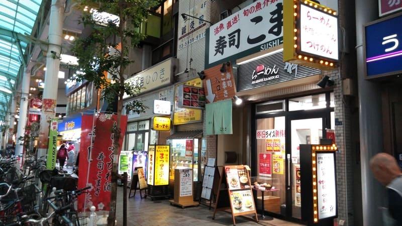 LaLaガーデン 飲食店