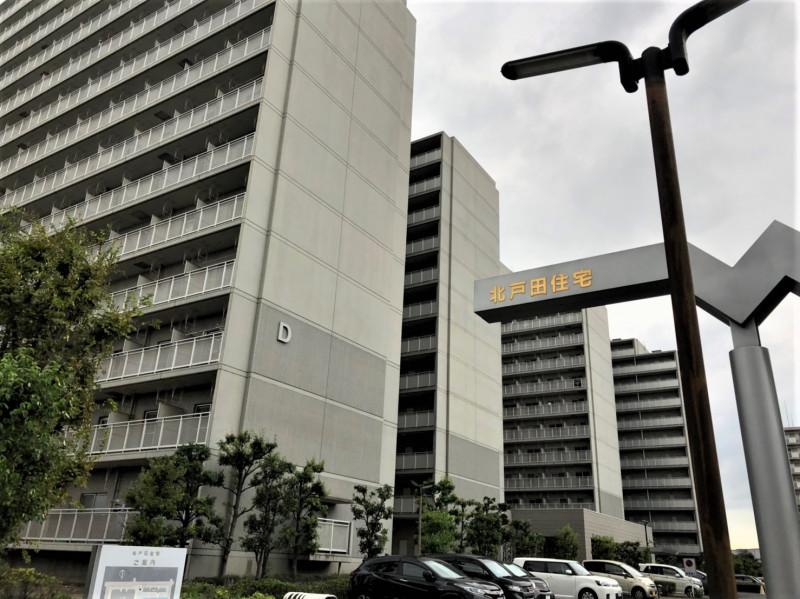 北戸田住宅