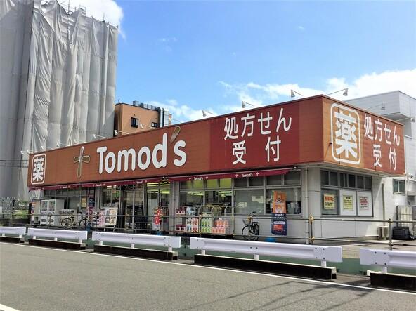 トモズ 東小金井店