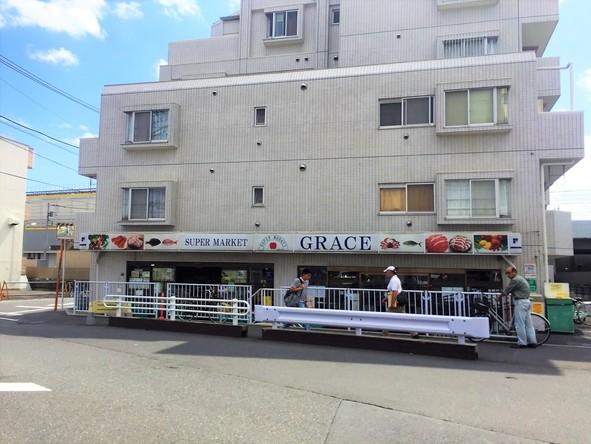 グレース 東小金井店