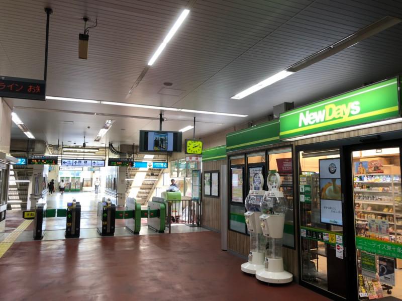 東十条駅の改札