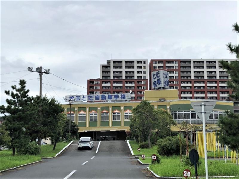 埼玉とだ自動車学校