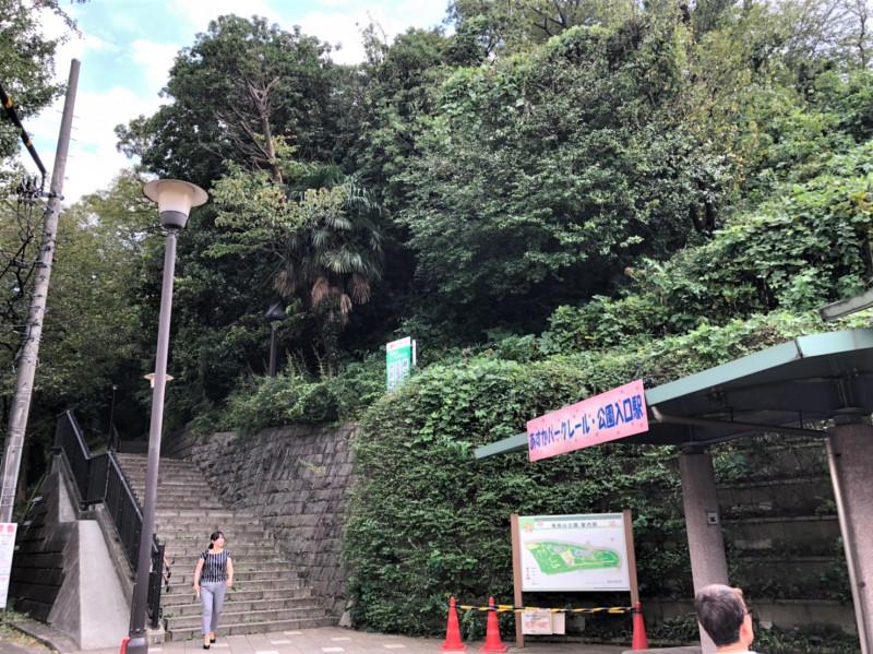 あすかパークレール公園入口駅