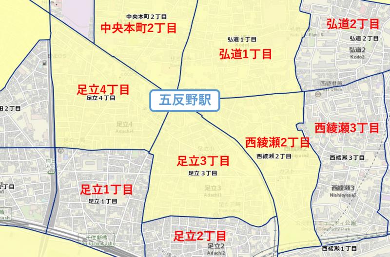 五反野駅周辺の治安マップ