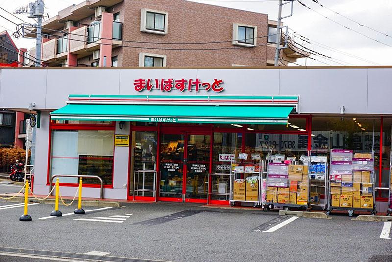 まいばすけっと篠崎町5丁目店