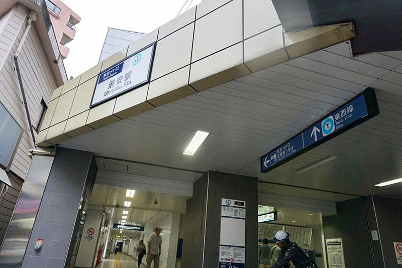 浦安駅北口