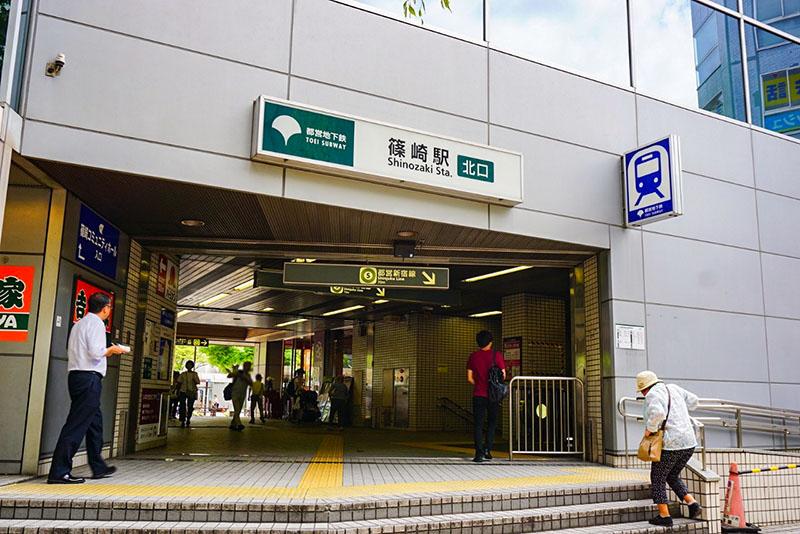篠崎駅北口