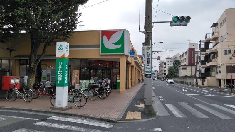 ヨークマート石神井店