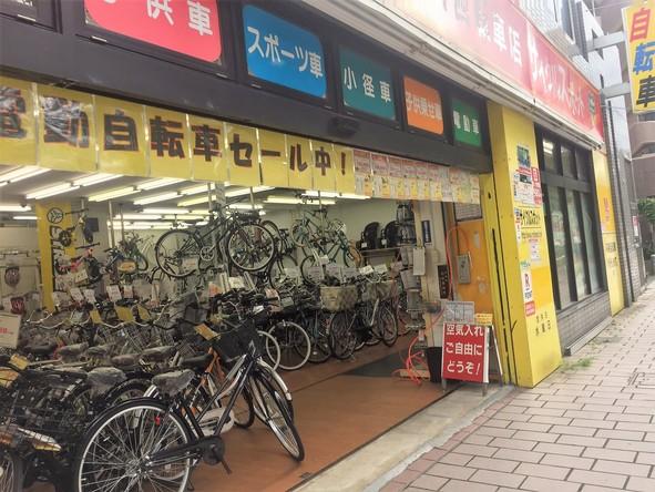 サイクルスポット東久留米店