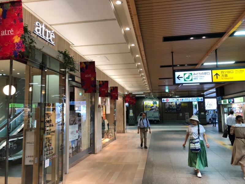 四ツ谷駅直結のアトレ