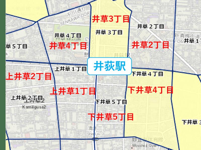 井荻駅周辺の治安
