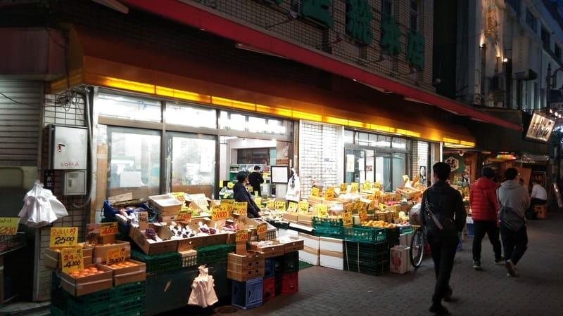 赤羽一番街商店街 八百正 総本店