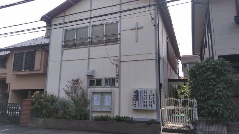 志木新座めぐみ教会