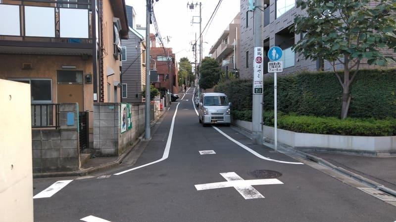 駒込駅周辺の住宅街