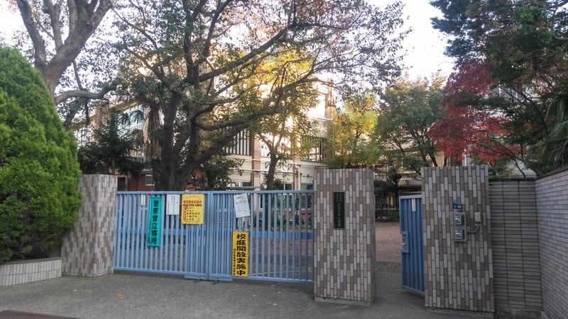北区立赤羽台西小学校