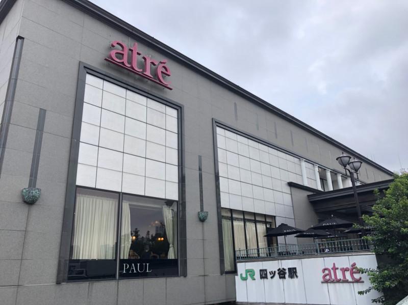 四ツ谷駅のアトレ