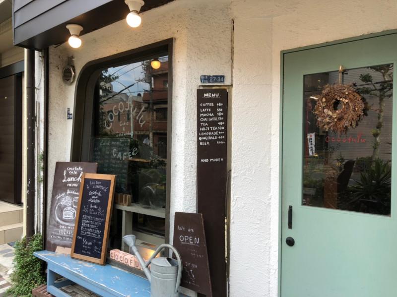 本郷通り沿いのカフェ「cocofulu」
