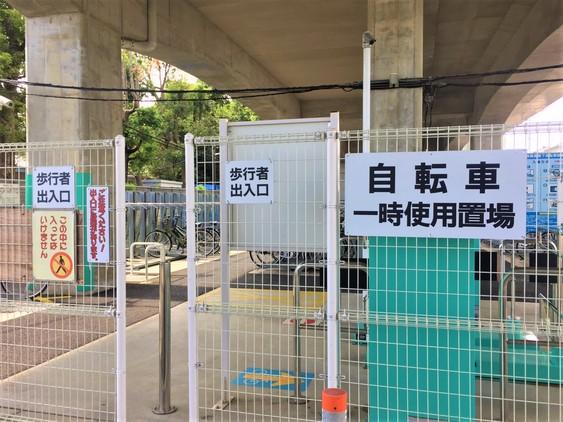 東久留米駅南口自転車置き場2