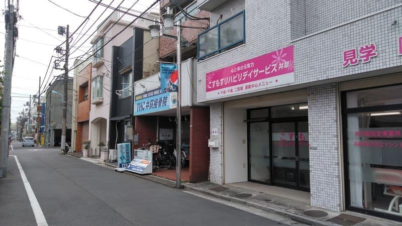 井荻駅北側 デイサービス
