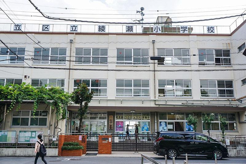 区立綾瀬小学校