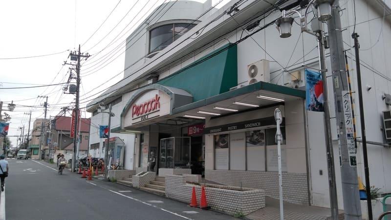 ピーコックストア 井荻店