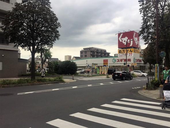 スギ薬局 東久留米駅前店