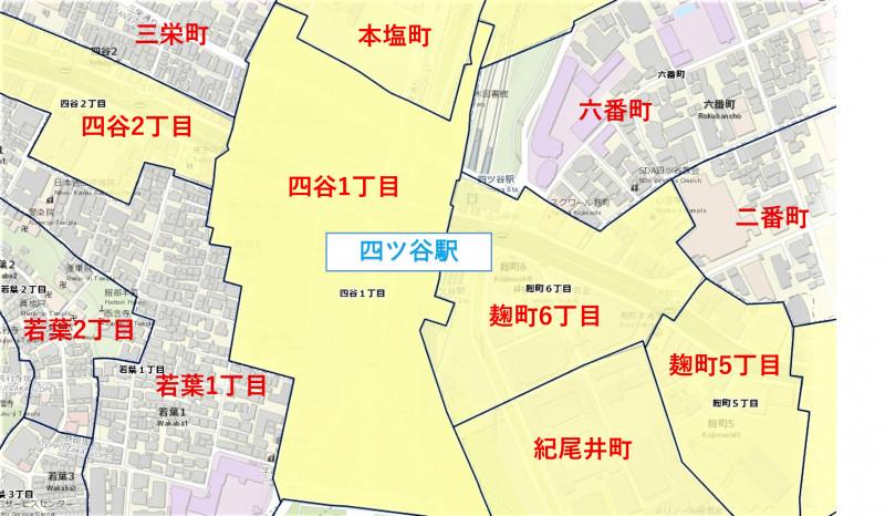 四ツ谷駅周辺の粗暴行為発生マップ