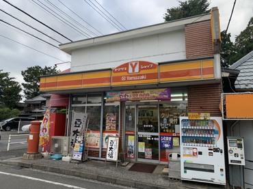 ヤマザキYショップ東久留米本町店