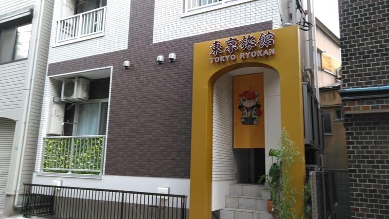 駒込 東京旅館